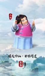 Постеры: Фильм - Кунг-фу воин - фото 3