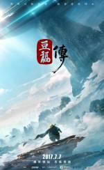 Постеры: Фильм - Кунг-фу воин - фото 5