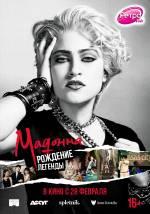Постеры: Фильм - Мадонна: Рождение легенды