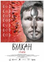 Фільм Вулкан - Постери