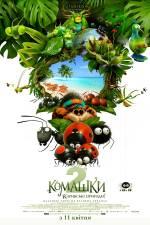 Постеры: Фильм - Букашки 2. Карибские приключения!