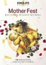 Фильм Mother Fest - Постеры