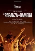 Постеры: Фильм - Пираньи Неаполя - фото 2