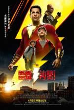 Постеры: Фильм - Шазам! - фото 10