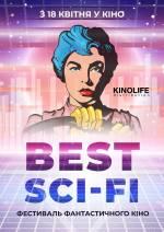 """Фільм Фестиваль фантастичного кіно """"Best Sci-Fi"""" - Постери"""