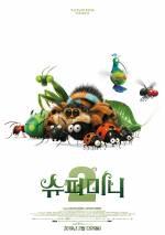 Постеры: Фильм - Букашки 2. Карибские приключения! - фото 12