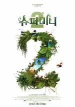 Постеры: Фильм - Букашки 2. Карибские приключения! - фото 13