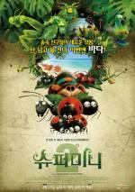 Постеры: Фильм - Букашки 2. Карибские приключения! - фото 14