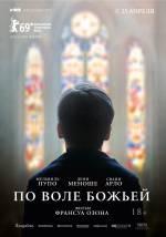 Постеры: Фильм - По воле божьей - фото 3