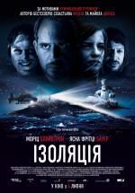 Постеры: Фильм - Изоляция - фото 2