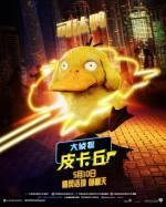 Постери: Фільм - Покемон детектив Пікачу - фото 15