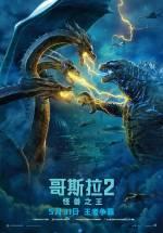 Постери: Фільм - Годзілла II: Король Монстрів - фото 17