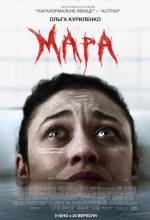 Постери: Фільм - Мара