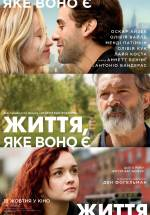 Постеры: Фильм - Жизнь, как она есть