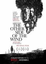 Фільм Інша сторона вітру - Постери