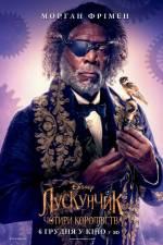 Постеры: Фильм - Щелкунчик и четыре королевства - фото 5
