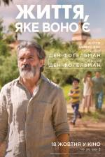 Постеры: Антонио Бандерас в фильме: «Жизнь, как она есть»