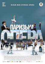 Фільм Паризька опера - Постери