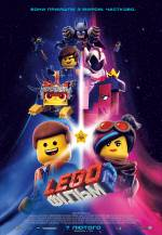 Фильм Lego Фильм 2