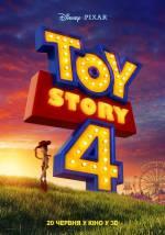 Фильм История игрушек 4
