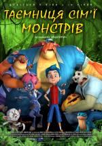 Фільм Таємниця сім'ї монстрів - Постери