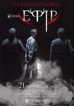 Постеры: Яцек Понедзялек в фильме: «Эфир»