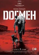 Постеры: Фильм - Догмэн