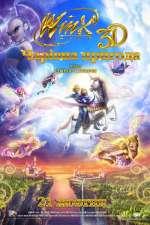 Фильм Winx Club 3D: Волшебное приключение