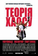 Постери: Раян Рейнольдс у фільмі: «Теорія хаосу»
