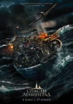 Фільм Врятувати Ленінград - Постери