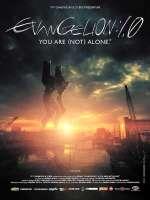 """Фільм """"Євангеліон 1.11: Ти [не] самотній"""""""
