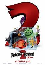 """Фильм """"Angry Birds в кино 2"""""""