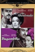 Фильм Bugambilia