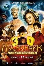 Фильм Щелкунчик и крысиный король 3D