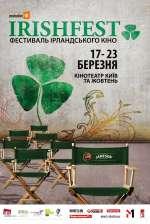 Фильм Фестиваль ирландского кино