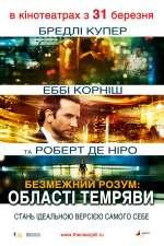 Постери: Фільм - Безмежний розум: Області пітьми