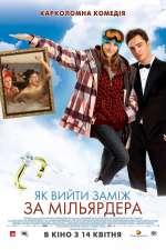 Фильм Как выйти замуж за миллиардера