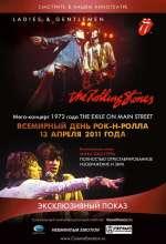 Фильм Ladies and Gentlemen: The Rolling Stones