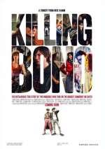 Фільм Вбити Боно