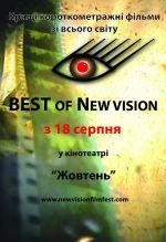 Фильм Best of New Vision