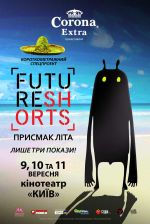Фильм Future shorts: Вкус лета