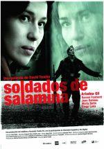 Фильм Солдаты из Саламины