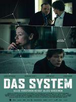 Фильм Система