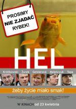 Фильм Хель