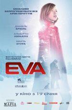 Фильм Ева