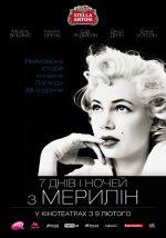 Фильм 7 дней и ночей с Мэрилин - Постеры