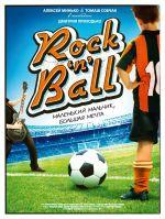 Фильм Rock'n'ball