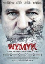 Фильм Заскок