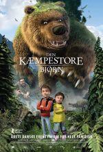 """Фільм """"Як приручити ведмедя"""""""