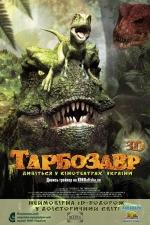 Фильм Тарбозавр